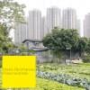 Hands-On Urbanism. Pravo na zeleno