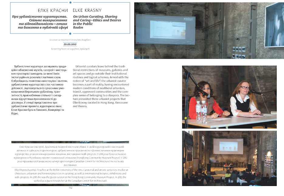 On-Urban-Curating_Sharing-and-Caring_Ethics-and-Desires-in-the-Public-Realm_Ukraine-2012_preview