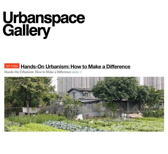 Urbanspace-Gallery_Hands-On-Urbanism_Elke-Krasny_2014